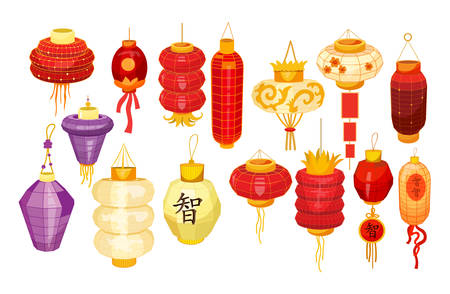 Set of isolated chinese or asian lanterns for holiday. Kongming hanging light for china new year or asia festive, japanese holiday. 3d paper lantern with hieroglyph calligraphy for CNY. Decoration