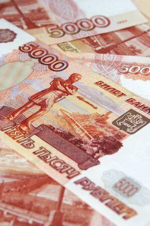 transferable:  Russian monetary denominations. Advantage of 5000 roubles. Stock Photo
