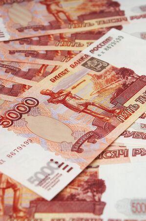 transferable: Russian monetary denominations. Advantage of 5000 roubles.