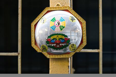 Chinas Mirror charm help to reflect the evil out of the house. This is believed of Chinese.
