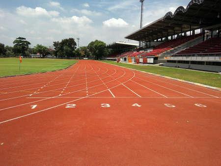 racecourse: The racecourse Stock Photo