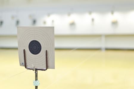 Target of gun shooting