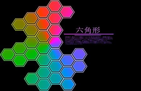 Glow HoneyComb