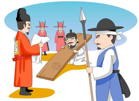 Joseon Dynasty, The sinner is being punished.