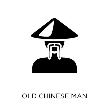 Vecchia icona dell'uomo cinese. Vecchio disegno di simbolo di uomo cinese dall'insieme di persone. Illustrazione vettoriale semplice elemento su sfondo bianco. Vettoriali