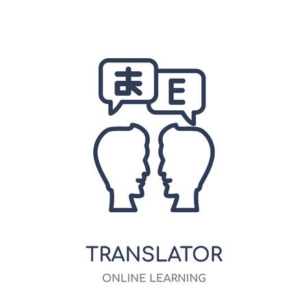 Translator icon. Translator linear symbol design from Online learning collection. Stock Illustratie