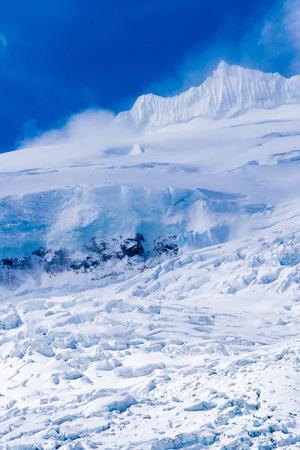 jokul: Mi-dui glacier,Tibet,China