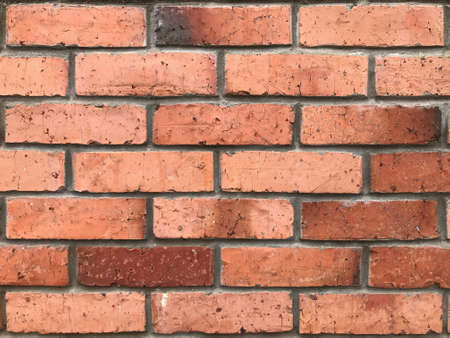 Background of brick wall of a building. Stock Photo