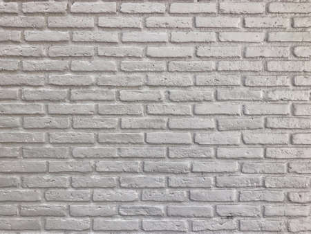Background of white color wall.