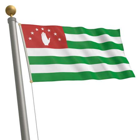 abkhazia: The flag of Abkhazia fluttering on flagpole