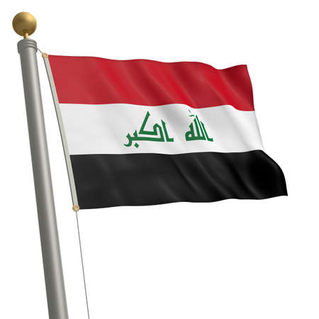 flagpole: The flag of Iraq fluttering on flagpole