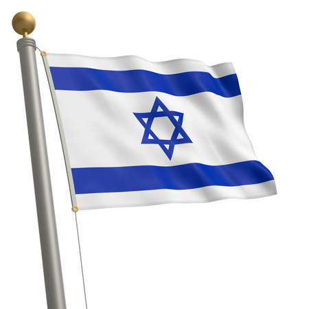 wafting: The flag of Israel fluttering on flagpole Stock Photo