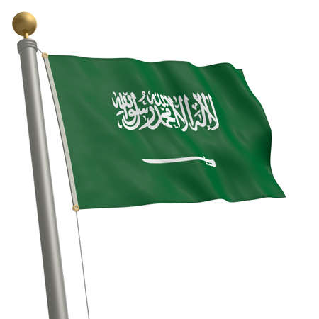 wafting: The flag of Saudi Arabia fluttering on flagpole Stock Photo