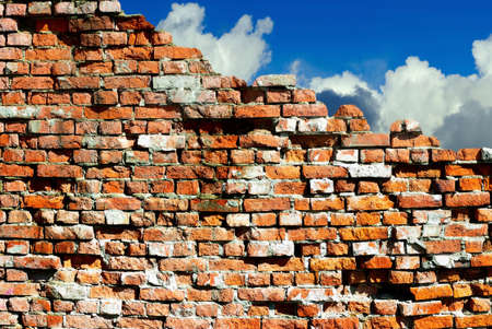 imprisoned: image of the destroyed walls against the sky   Stock Photo