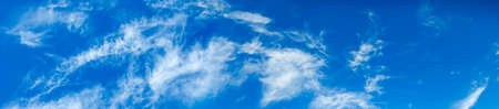 image of sky with clouds close-up