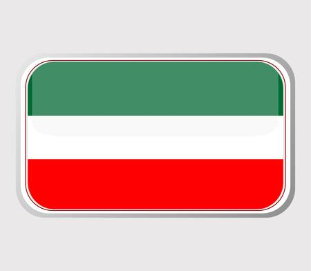 Flag of hungary in the form of an icon for a web of pages Vector