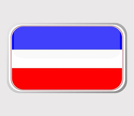 serbia and montenegro: Flag of serbia montenegro in the form of an icon for a web of pages