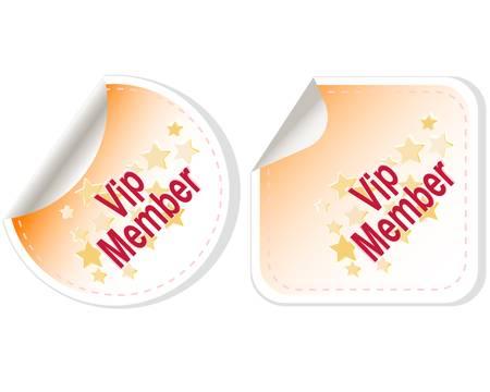 Vip Member Button Label set Stock Vector - 13293251