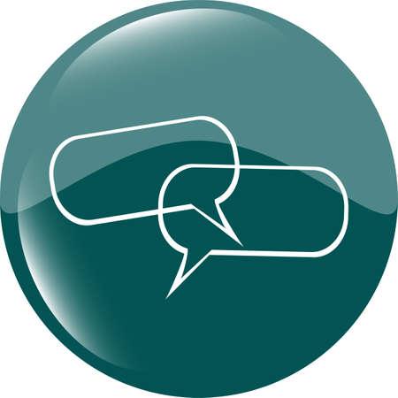 inet symbol: Green glossy empty speech bubble web button icon