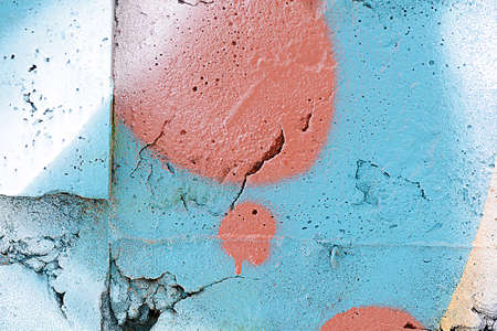painted wall: classic grunge texture of aging painted wall