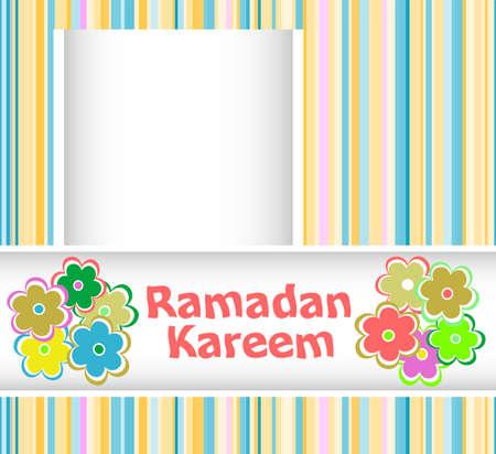 spiritual background: Arabic Islamic calligraphy of text Ramadan Kareem