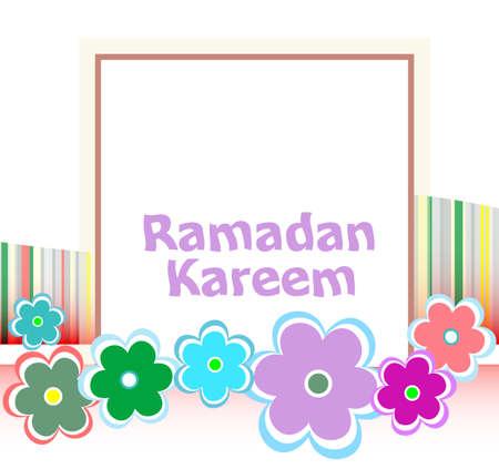 islamic calligraphy: Arabic Islamic calligraphy of text Ramadan Kareem
