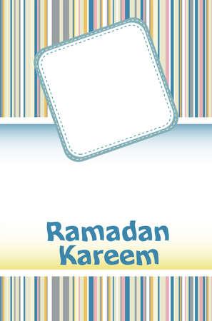 islamic calligraphy: Arabic Islamic calligraphy of text Ramadan Kareem on invitation background