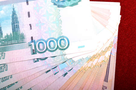 bank notes: Background image of different russian bank notes Stock Photo
