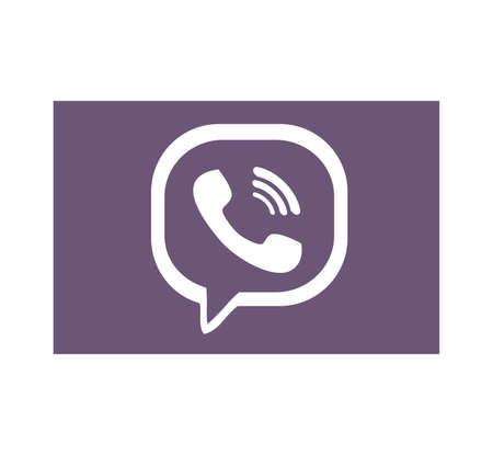 Viber logo. Viber is a popular instant messaging and voice over IP application. Viber app . Kharkiv, Ukraine - June 15, 2020