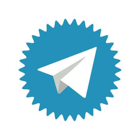 Telegram application icon. Telegram is an online social media network. Social media app . Kharkiv, Ukraine - June, 2020