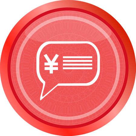 cloud with Yen JPY sign icon. web button 版權商用圖片