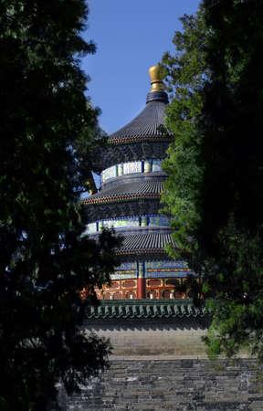 peking: Old Temple of the Sun in Peking  Stock Photo