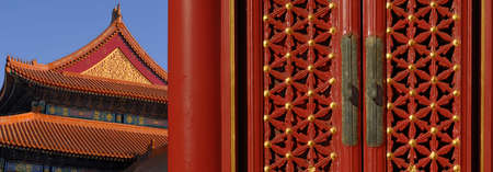 Forbidden City in Beijing. Window shutter and pavilion view.