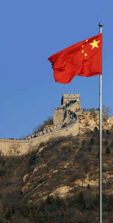 badaling: Grande muraglia cinese in Badaling con bandiera nazionale cinese  Archivio Fotografico