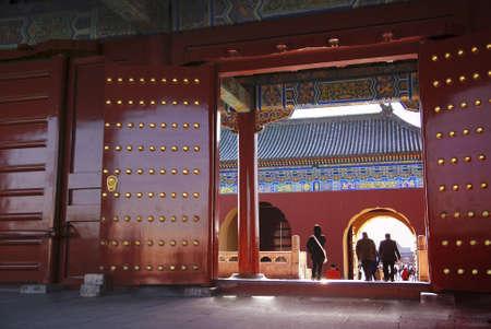 Tourism in Forbidden City in Beijing. Stok Fotoğraf