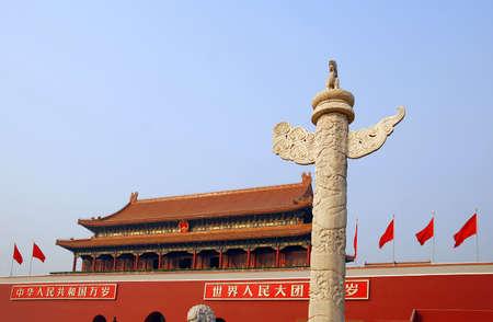Entrance to Forbidden City on Tienanmen square