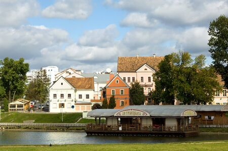 Old City in the historic area in Minsk photo