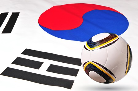 Photo of the flag of South Korea photo