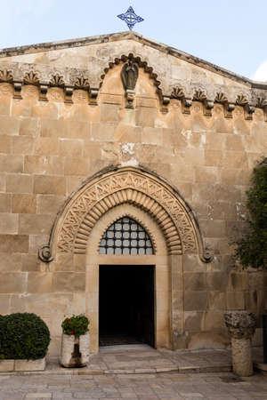 flagellation: Church of the Flagellation, Way of Suffering of Jesus, Via Dolorosa, Jerusalem, Israel
