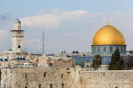 Dom of the Rock, Western Wall and old city, Jerusalem, Israel Stock Photo