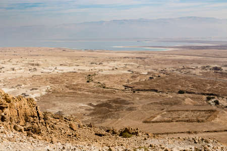 judaean: View from Masada to the Dead Sea, Israel Stock Photo