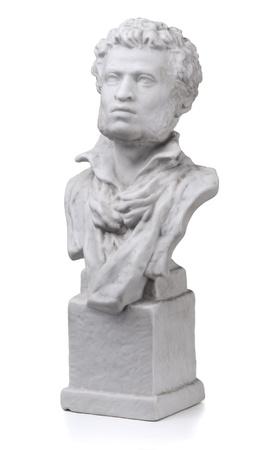 alexander: Old marble bust of great russian poet Alexander Pushkin Editorial