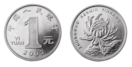 an obverse: Obverse and reverse of chinese coin one yuan isolated on white Stock Photo