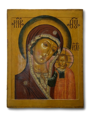 son of god: Old orthodox  icon
