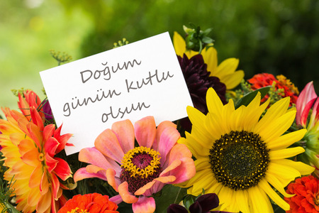 Turkish Birthday Card With Summer Flowers Stock Photo Picture And