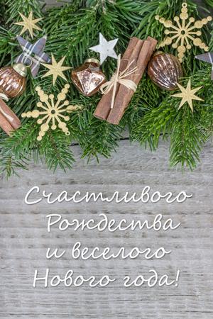 Frohe Weihnachten Ungarisch.Italien Weihnachtskarte Mit Tannengrun Christbaumkugeln