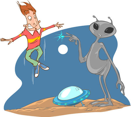 commanded: vector illustration of a ufo Illustration