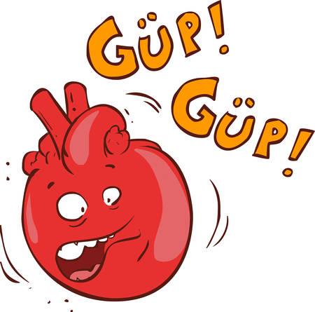 cardiac care: white backgroundvector illustration of a  heart cartoon character