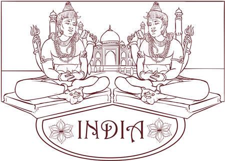 ashram: Vector Illustration of a Maha Shivaratri and Taj Mahal Illustration