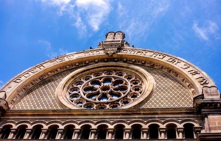 Synagogue à Paris Banque d'images - 44111202